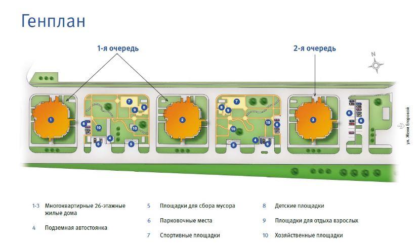 План жилого комплекса ЖК Три апельсина