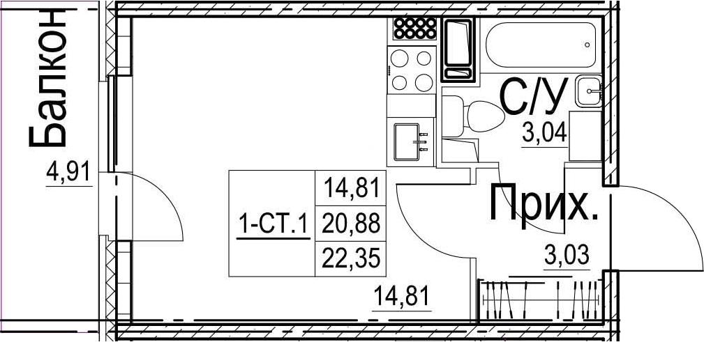 Студия 25 м<sup>2</sup> на 16 этаже