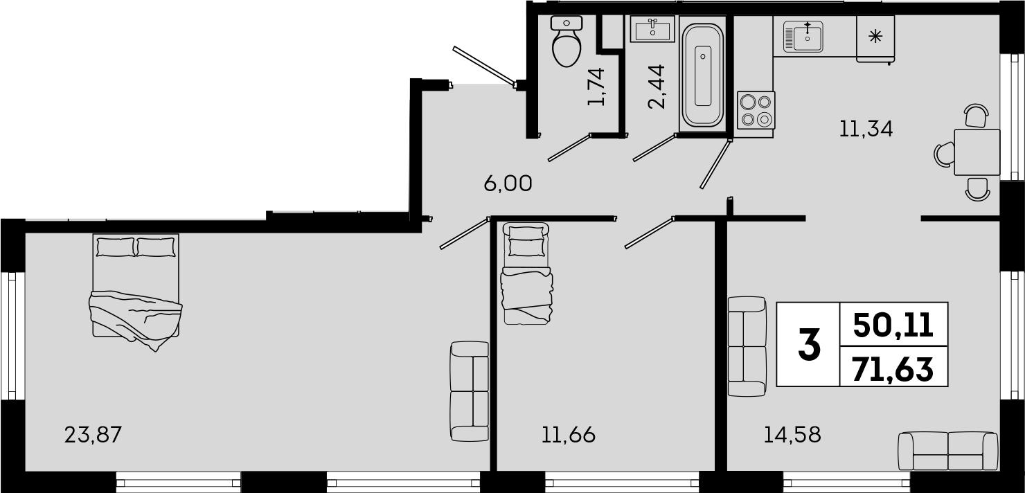 3-комнатная 71 м<sup>2</sup> на 1 этаже