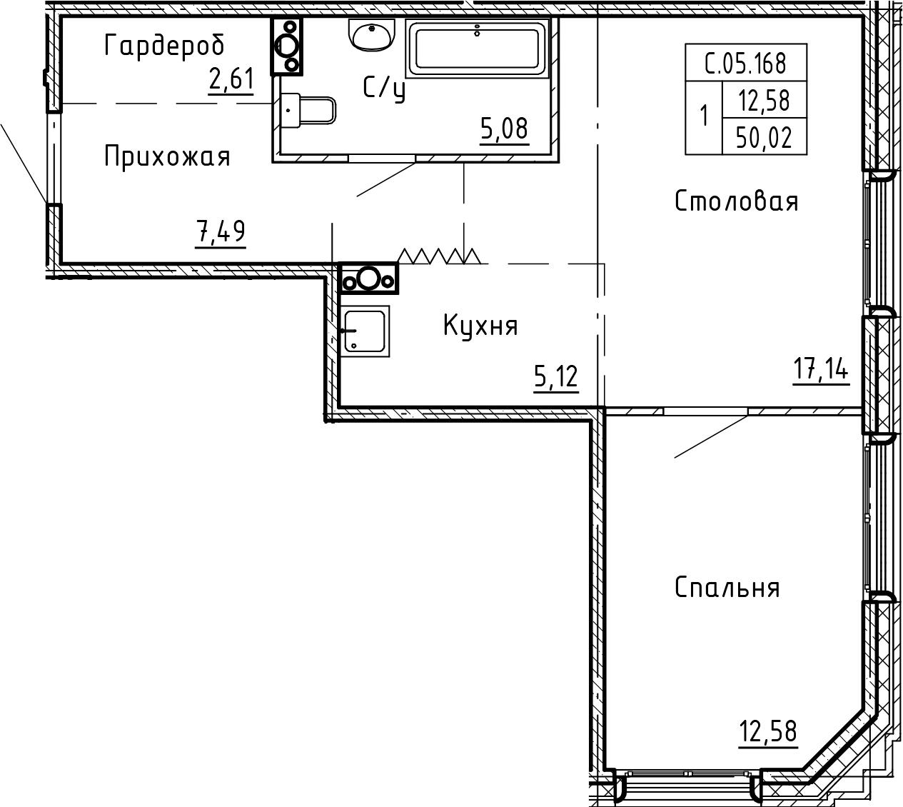 2-комнатная 50 м<sup>2</sup> на 5 этаже