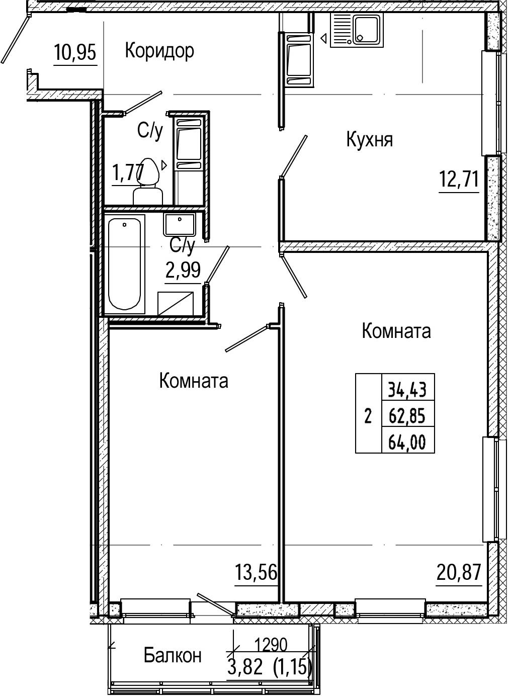 2-комнатная 66 м<sup>2</sup> на 13 этаже