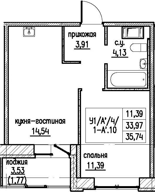 2-комнатная 37 м<sup>2</sup> на 6 этаже