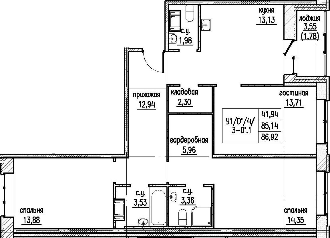 4-комнатная 88 м<sup>2</sup> на 4 этаже