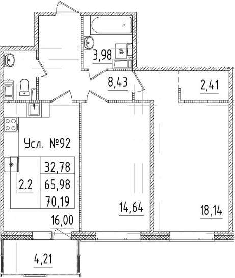 3-комнатная 70 м<sup>2</sup> на 11 этаже