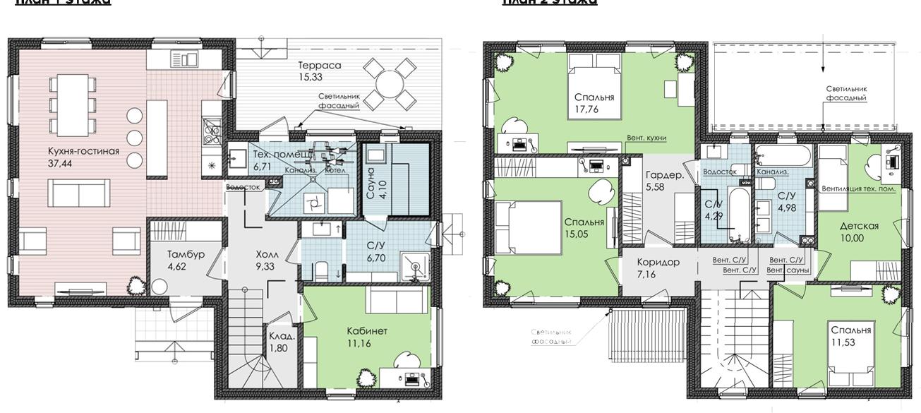 4-комнатная 173 м<sup>2</sup> на 1 этаже