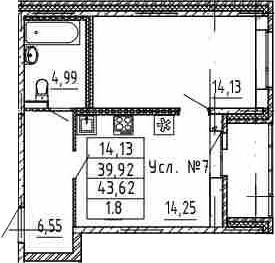 1-к.кв, 43.62 м²