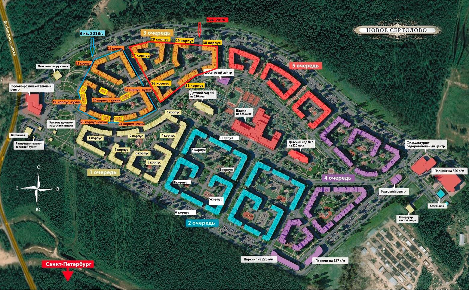 План жилого комплекса ЖК Новое Сертолово