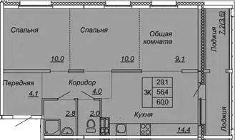 3-комнатная 63 м<sup>2</sup> на 4 этаже