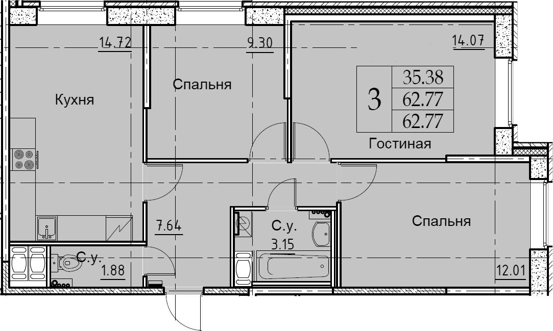 3-комнатная 62 м<sup>2</sup> на 2 этаже