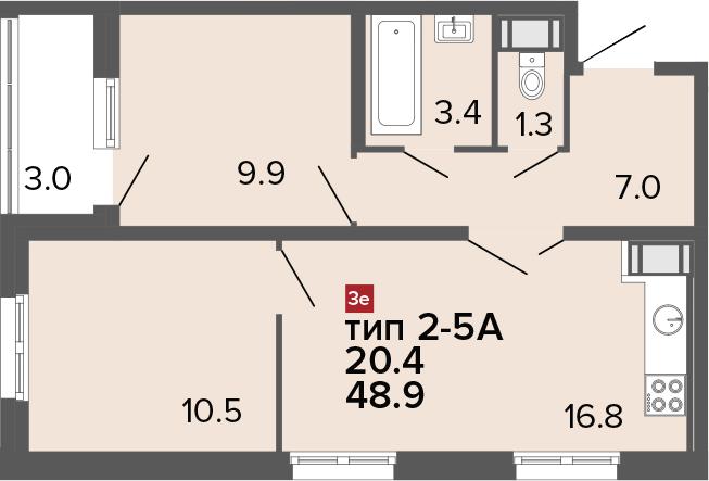 3-к.кв (евро), 51.9 м²