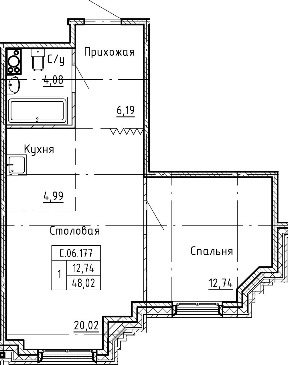 1-комнатная 48 м<sup>2</sup> на 6 этаже