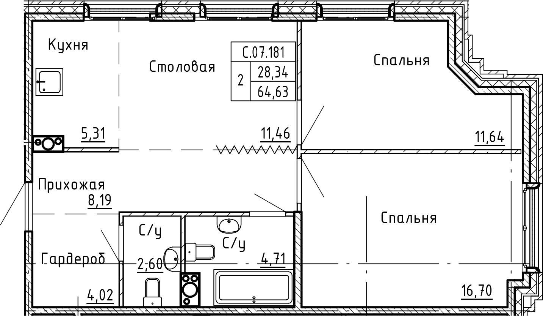 3-комнатная 64 м<sup>2</sup> на 7 этаже