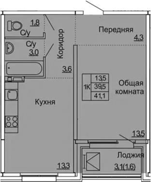 1-комнатная 42 м<sup>2</sup> на 3 этаже