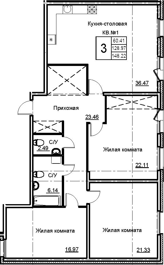 4-комнатная 193 м<sup>2</sup> на 3 этаже